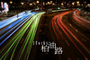 RGB_01 (by Brian‧Su)