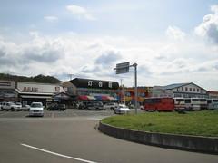 Inline souvenir shops.