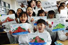 Korean schoolchildren's paintings