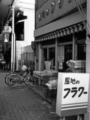 Endouji with PEN EE-3 #05