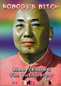 Zhou runfa wife sexual dysfunction