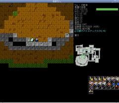 Dungeon Crawl 悪魔の血族 聖戦者 その2 蛇行のルーン、ゲット!