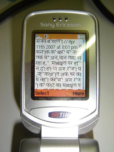 DSC00181