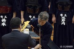 64th All Japan Interprefectrue Kendo Championship_136