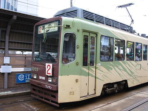 2003_07_30_ 006.jpg (by plateaukao)