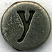 Pewter Letter y