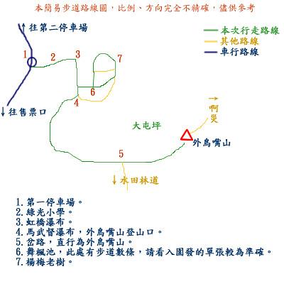 20070120TrailMap