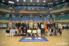 60th KANTO Corporations and Companies KENDO Tournament_105