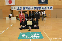 51st National Kendo Tournament for Students of Universities of Education_085