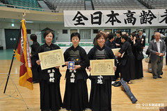 40th All Japan KOREISHA BUDO TAIKAI_086