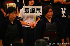 10th All Japan Interprefecture Ladies Kendo Championship_1213