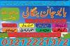 30141910118_4b96c93aa9_t