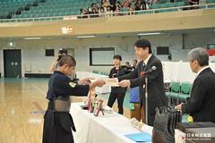 53rd All Japan DOJO Junior KENDO TAIKAI_088