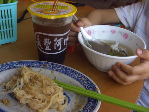白北魚羹+冬瓜茶