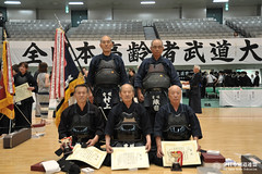 40th All Japan KOREISHA BUDO TAIKAI_085