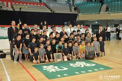 53rd All Japan DOJO Junior KENDO TAIKAI_101
