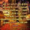 43251568944_a2e3b197f5_t