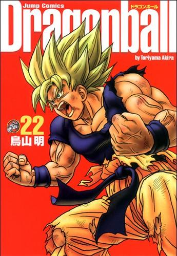 Bola de Drac 22 (portada)