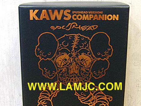 kawscompanion_pishhead_1