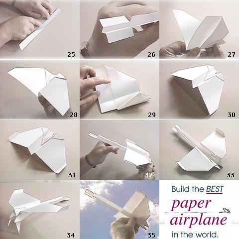 传说中的最强纸飞机