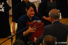 10th All Japan Interprefecture Ladies Kendo Championship_1211