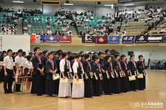 66th All Japan University KENDO Championship_150