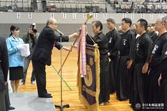 52nd All Japan IAIDO TAIKAI_028