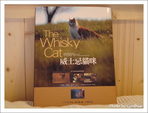 威士忌貓咪
