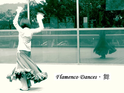 Flamenco Dances
