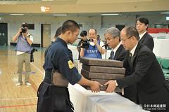 53rd All Japan DOJO Junior KENDO TAIKAI_089