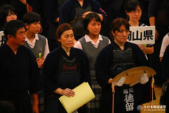 10th All Japan Interprefecture Ladies Kendo Championship_1203