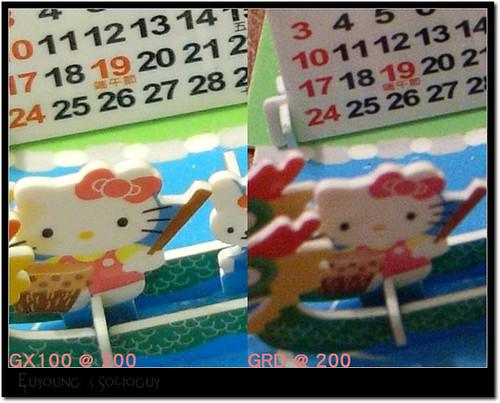 com_200.jpg (by euyoung)