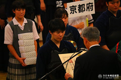 10th All Japan Interprefecture Ladies Kendo Championship_1206