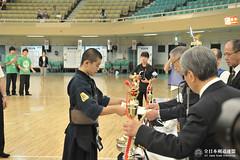 53rd All Japan DOJO Junior KENDO TAIKAI_085