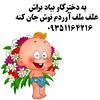 44367077812_78225da273_t