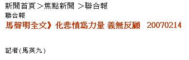 Screenshot - 2007_2_14 , 上午 10_48_44 (by tenz1225)