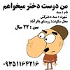 44367070782_bb61fc8c8a_t