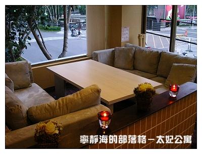 太妃公寓_Lounge Bar 座位