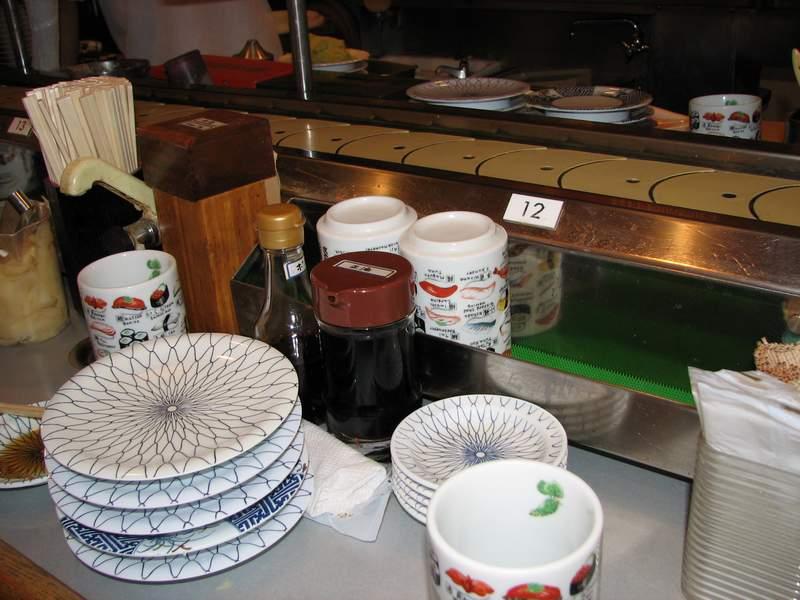 kaiten sushi, Shibuya, TOkio