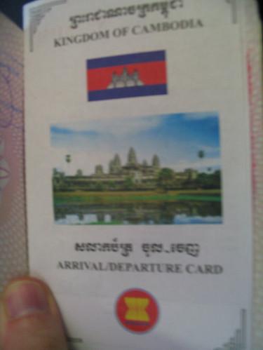 Cambodia Entry Pass