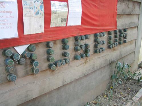 Siem Reap Landmine Museum