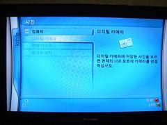 XBOX360_85