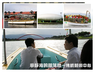 夏季感冬之旅_0120_乘船遊冬山河