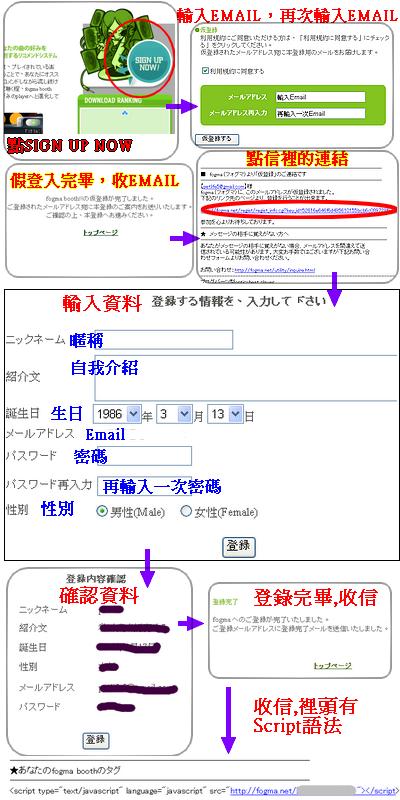 20060313_01