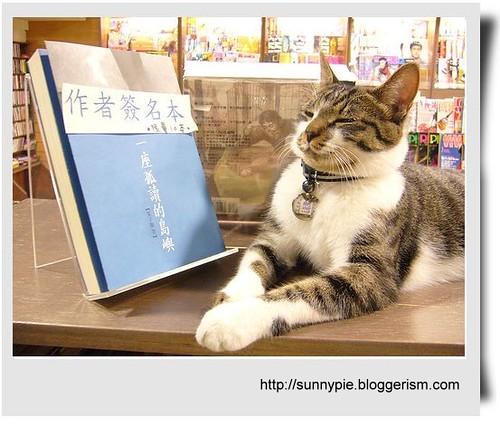 BOOK貓和果子離的BOOK