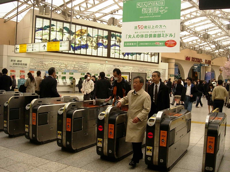Ticket gates in Ueno Station