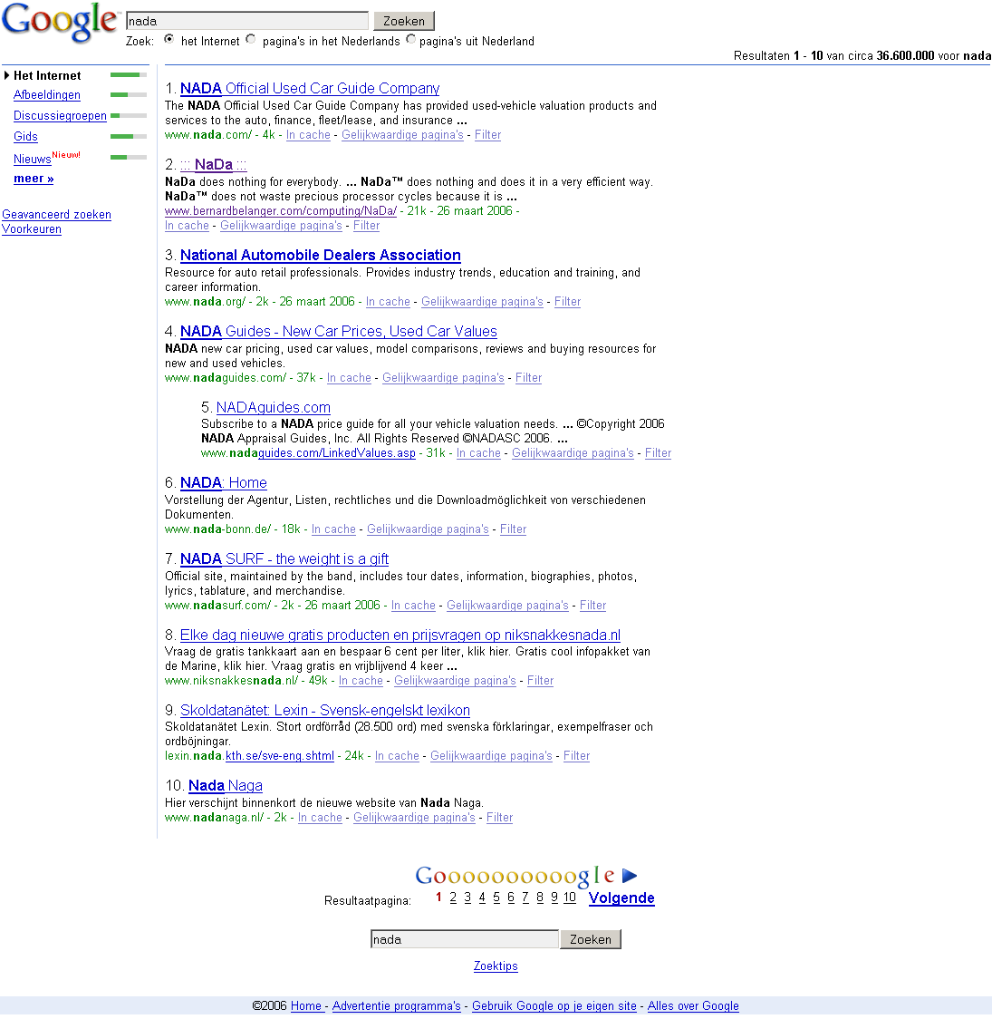 preview of the new Google Results page, click image to open it in a new window.