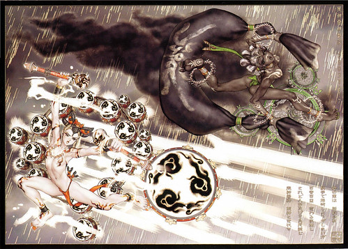 ying-yang (Masamune Shirow)