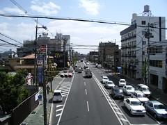 Vista del sur de Kyoto