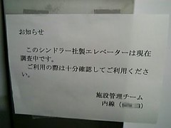 http://static.flickr.com/19/162348527_c18360b0f6_m.jpg